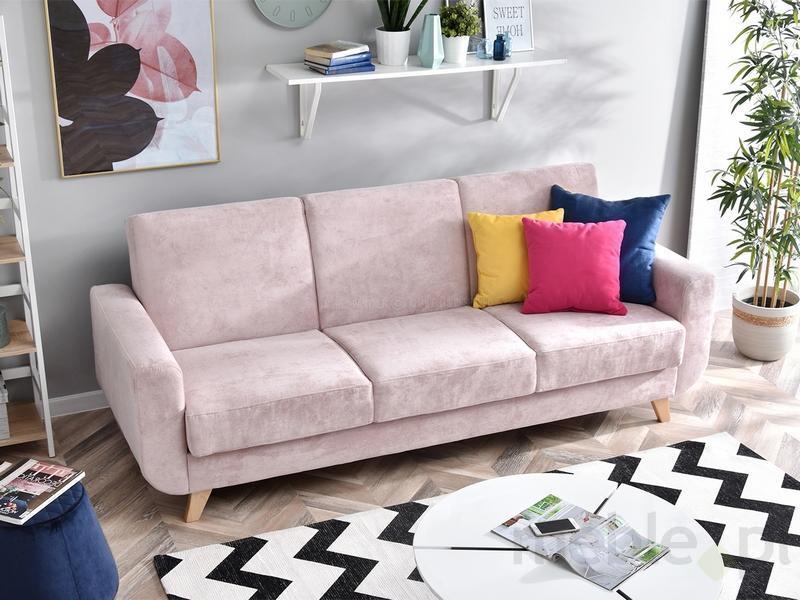 jasna mała sofa